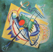 Red Oval 1920 By Wassily Kandinsky