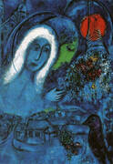 Champs de Mars 1952 By Marc Chagall