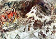 Krieg By Marc Chagall