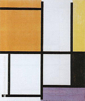 Composition, 1921 Painting By Piet Mondrian - Reproduction Gallery