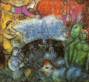 The Grand Parade c1979 By Marc Chagall