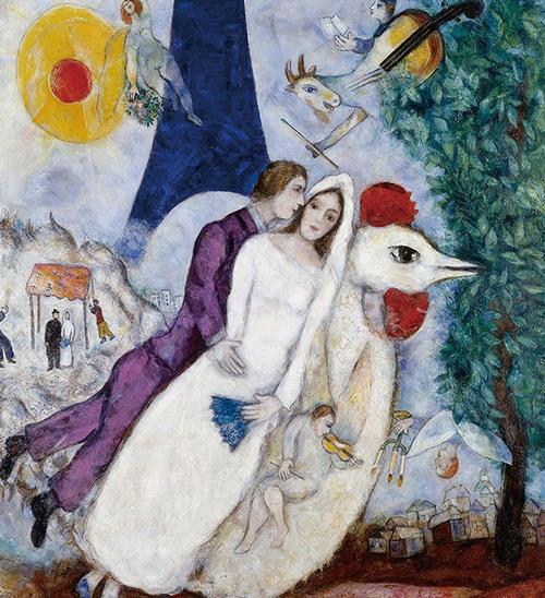 Les Marie de la Tour Eiffel c1938 by Marc Chagall   Oil Painting Reproduction Replica On Canvas - Reproduction Gallery