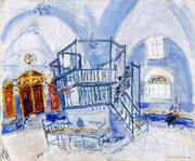 Interior of a Synagogue in Safed,1931 By Marc Chagall