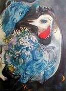 Les Plumes En Fleurs By Marc Chagall