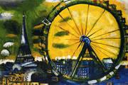 La Grande Roue 1911 (Big Wheel) By Marc Chagall