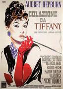 BREAKFAST AT TIFFANYS COLAZIONE DA TIFFANY By Classic-Movie-Posters