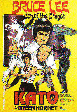 Kato, 1974 By Sporting-Movie-Posters