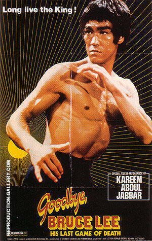 GOODBYE BRUCE LEE, HIS LAST GAME OF DEATH, 1979 By Sporting-Movie-Posters