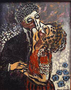 The Kiss c1923 By Francis Picabia