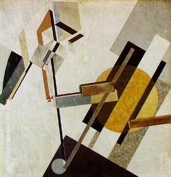 Proun 19D Painting By El Lissitzky - Reproduction Gallery