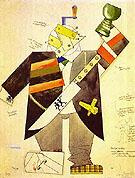 Methusalem 1922 By George Grosz