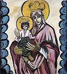 Mother of God With Ornamental Design c1910 By Natalia Goncharova