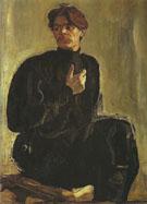 Portrait of the Writer Maxim Gorky 1905 By Valentin Serov