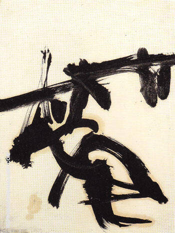 Untitled 1950 By Franz Kline