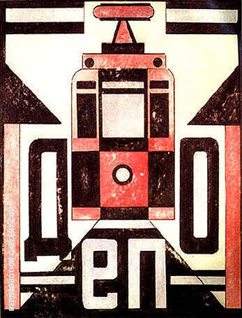 Book Cover By Aleksandr Rodchenko - Oil Paintings & Art Reproductions - Reproduction Gallery