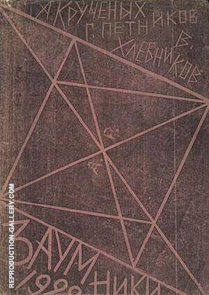 Zaumniki By Aleksandr Rodchenko Replica Paintings on Canvas - Reproduction Gallery