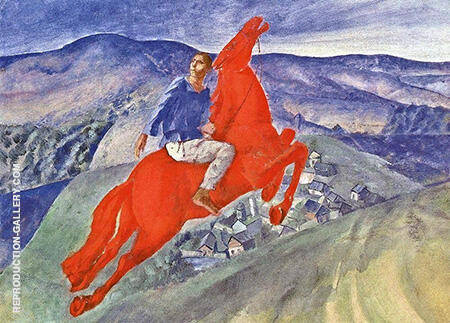 Fantasia 1925 Painting By Kuzma Petrov-Vodkin - Reproduction Gallery