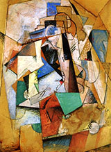 Composition By Georges Valmier