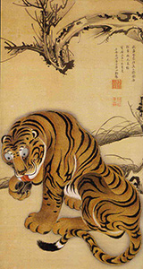 Tiger 1975 By Ito Jakuchu