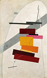 Untitled 1920 By El Lissitzky