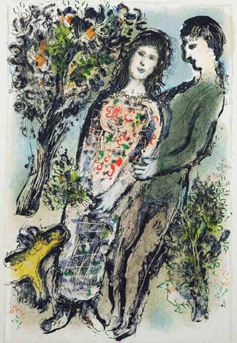 l'Oranger By Marc Chagall