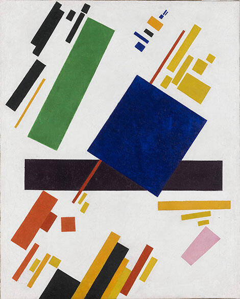 Suprematist Composition 1916 A By Kazimir Malevich