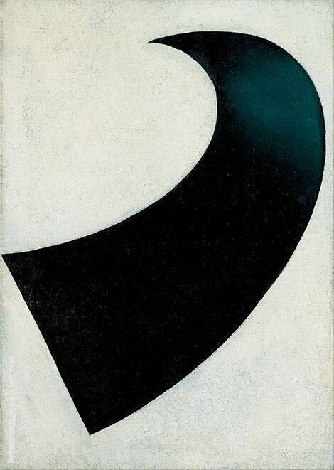 Suprematism 1917 By Kazimir Malevich