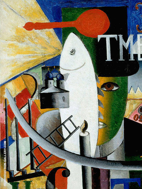 An Englishman in Moscow By Kazimir Malevich