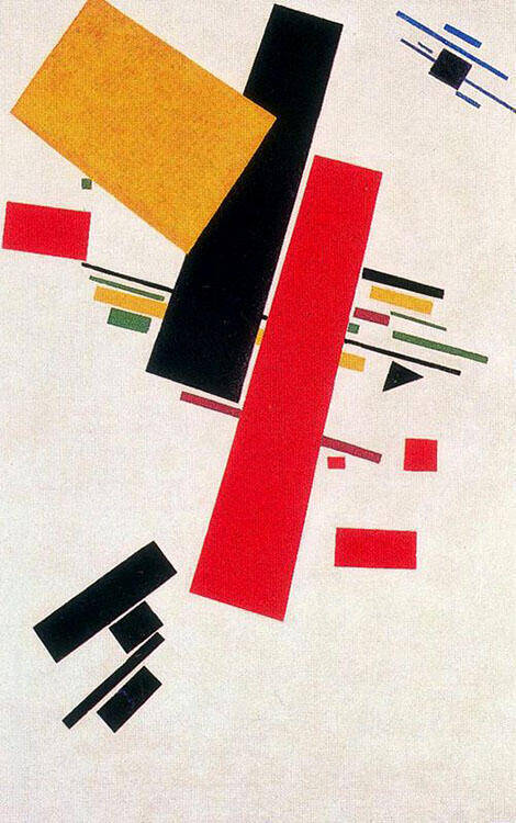 Dynamic Suprematism No 57 By Kazimir Malevich