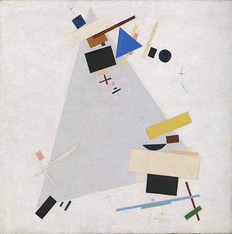 Dynamic Suprematism 1915 By Kazimir Malevich