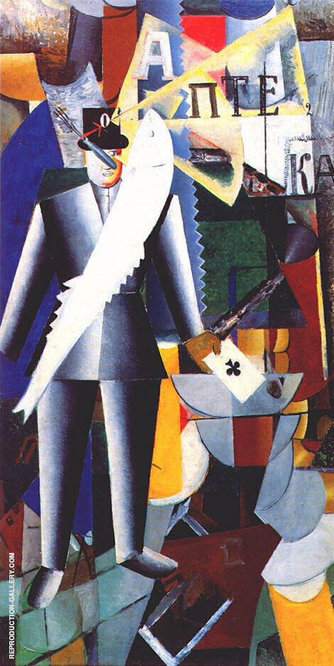The Aviator 1914 Painting By Kazimir Malevich - Reproduction Gallery