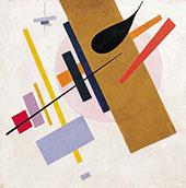 Supremus No 55 By Kazimir Malevich