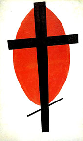 Suprematism 15 1927 By Kazimir Malevich