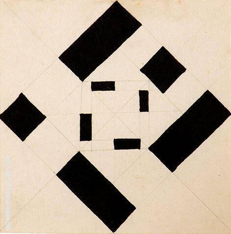 Black Suprematism Circular Painting By Kazimir Malevich