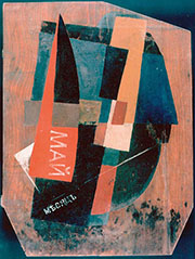 Composition The Month of May By Vladimir Tatlin