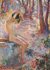 Young Girl By Fountain By Henri Lebasque