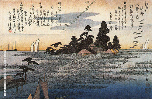 A Shrine Among Trees on a Moor Painting By Hiroshige