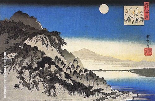 Full Moon over a Mountain Landscape Painting By Hiroshige