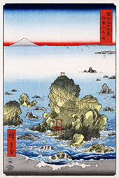 Futami Bay in Ise Province By Hiroshige