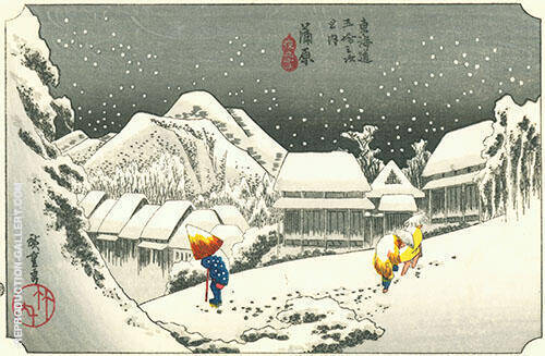 A Snowy Evening at Kambara Station Painting By Hiroshige