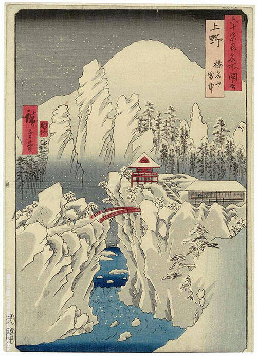 Kozuke Province Painting By Hiroshige - Reproduction Gallery