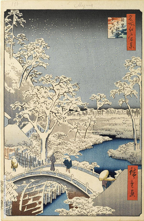 Kaiju At Meguro Drum Bridge Painting By Hiroshige - Reproduction Gallery