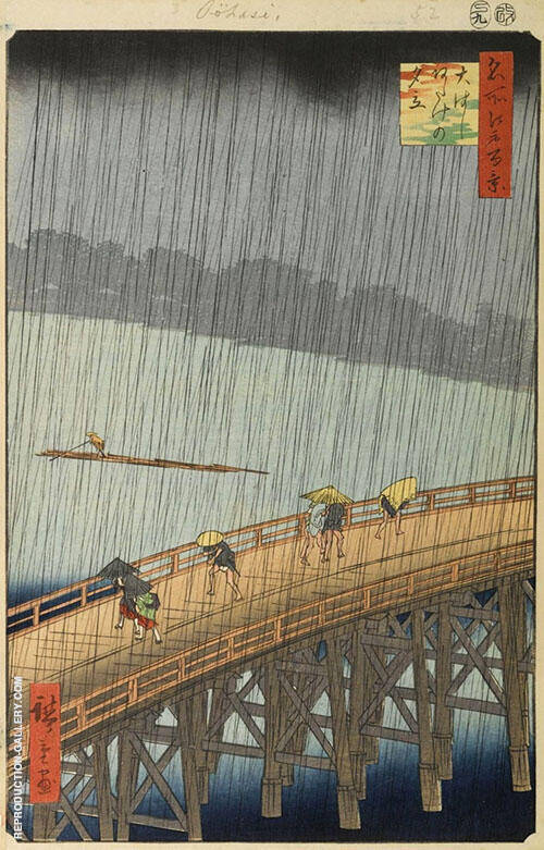 Sudden Shower Over Shon Ohashi Bridge and Atake 1857 Painting By Hiroshige
