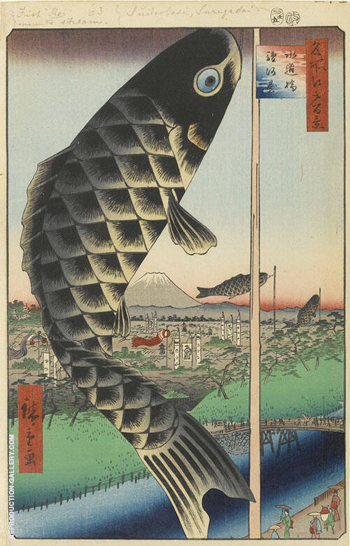 Suido Bridge and The Surugadai Quarter By Hiroshige
