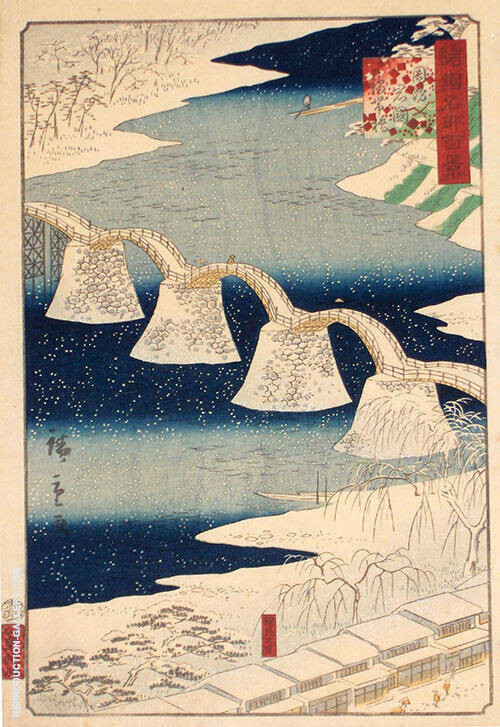 Suo Iwakuni II 1859 Painting By Hiroshige - Reproduction Gallery