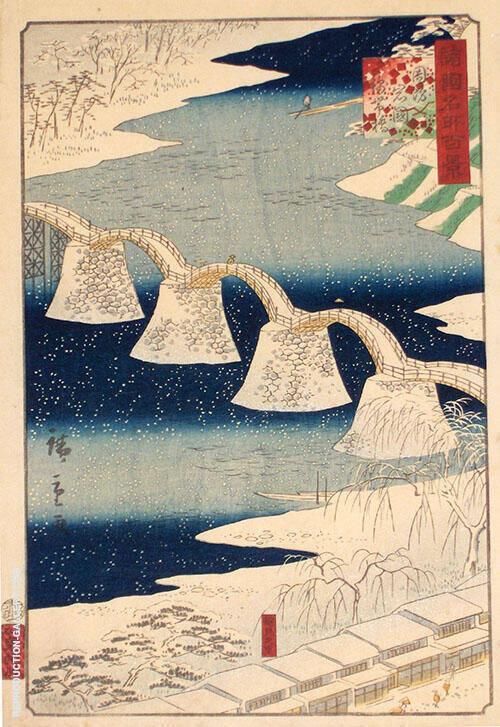 Suo Iwakuni II 1859 By Hiroshige