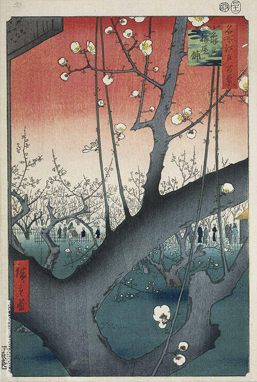 The Plum Garden in Kameido Painting By Hiroshige - Reproduction Gallery