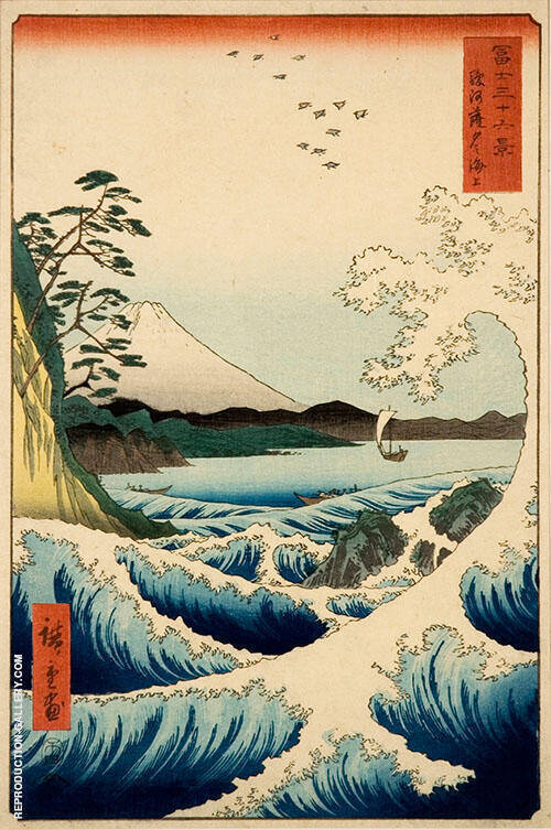 The Sea at Satta Suruga Province Painting By Hiroshige