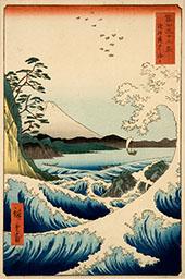 The Sea at Satta Suruga Province By Hiroshige