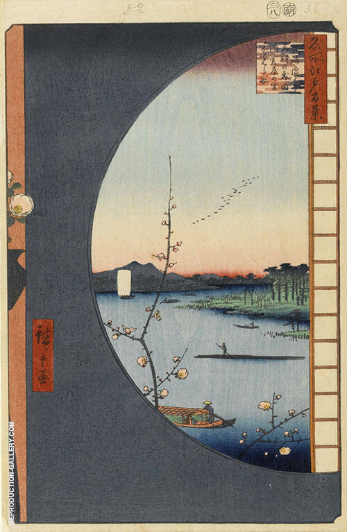 View from Massaki at Suijin Shrine Uchigawa Inlet and Sekiya Painting By ...